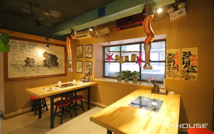 西塔五陆岛鳗鱼(1号店)