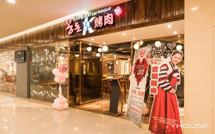 还原韩剧中的用餐场景 体验韩式礼仪服务品享特色烤肉