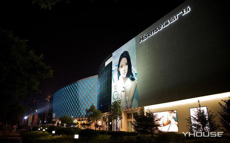香港中路沿线其它 海信广场 053266788883 青岛市市南区东海西路50号