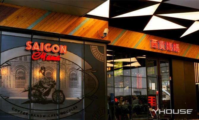 上海日月光b1美食_西贡妈妈Saigon Mama(日月光店)(打浦桥),东南亚菜,地址,电话-上海 ...