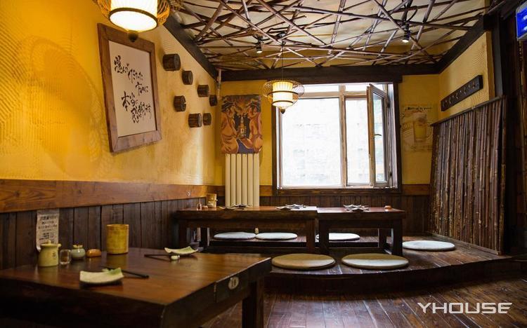 三方吉日式料理店