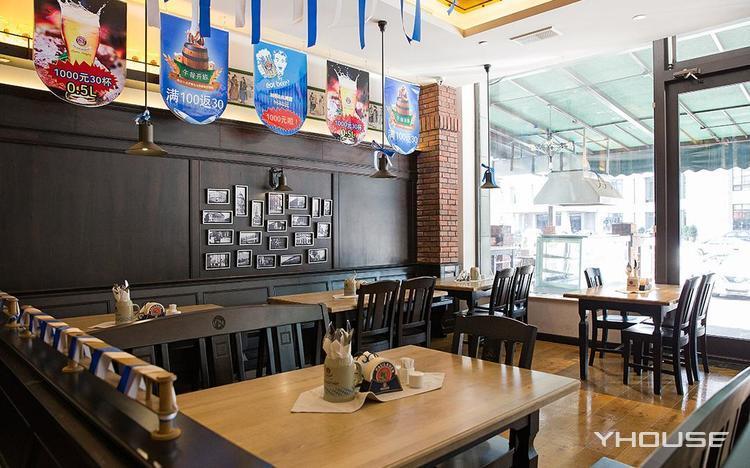 普拉那啤酒坊(哈尔滨)