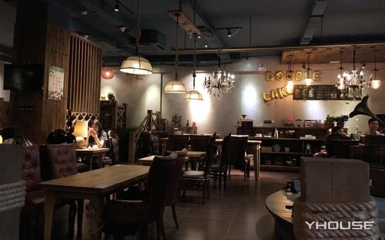 Double Cake打包幸福烘焙生活馆(中央大街店)