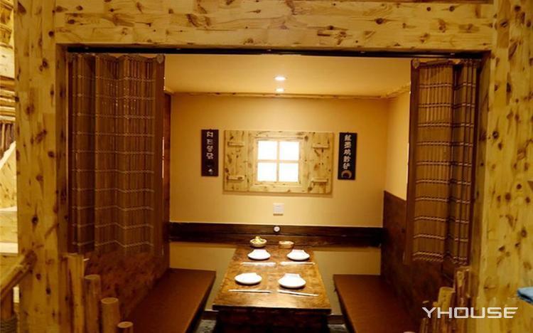 小木屋米酒店(学府店)