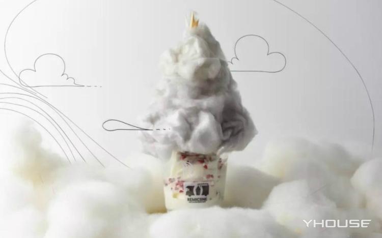 REMICONE乌云冰淇淋(三里屯店)