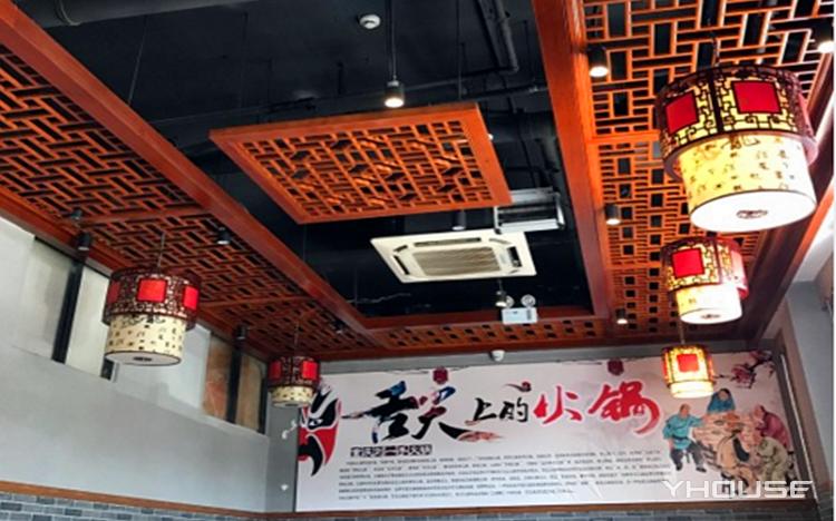 重庆刘一手(金鸡岭二店)