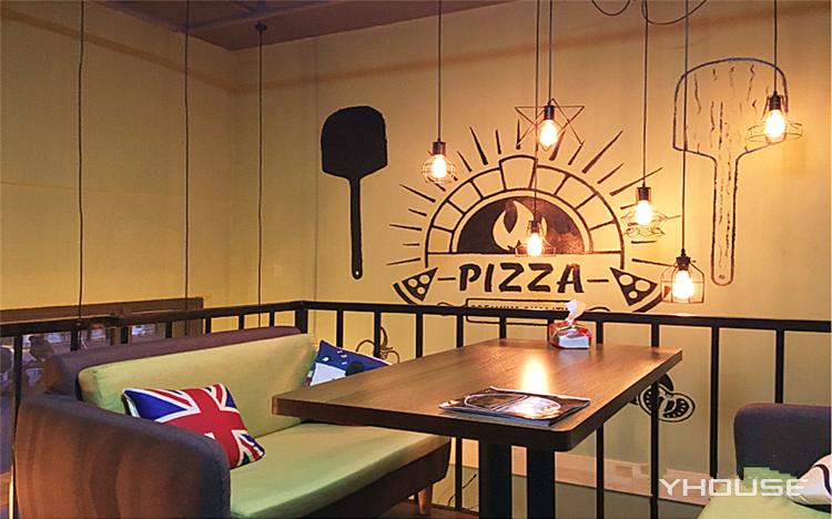 小熊私房披萨(哈西店)