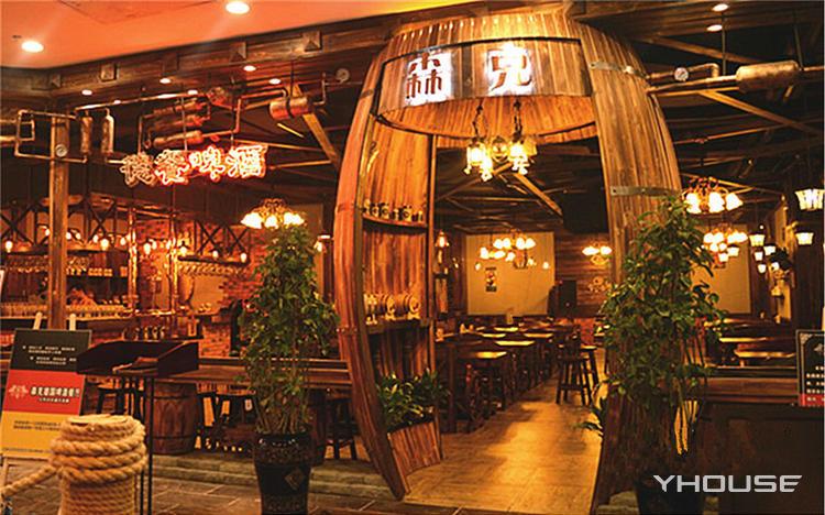 森克啤酒餐厅(马家街店)
