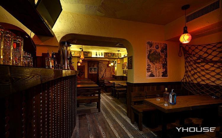 Lenka Bar