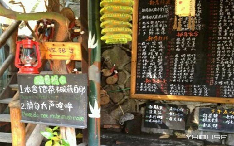 马灯部落(四眼井店)