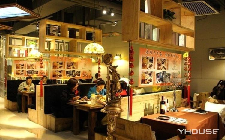 H&D西餐厅
