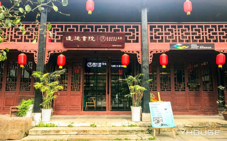 cafelab咖啡研习社(达德书院)