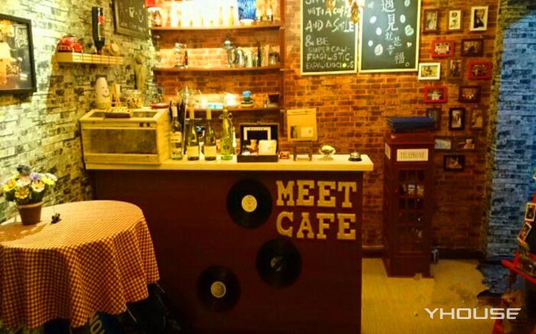 遇见咖啡(邮政街店)