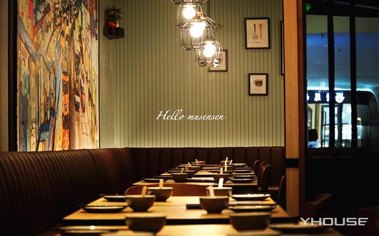 新旺茶餐厅(嘉里中心店)