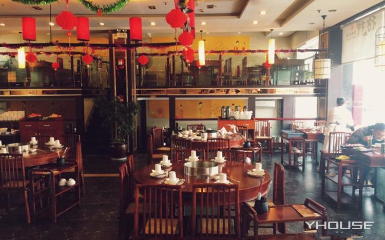 捞神锅物料理(湖滨商业街店)