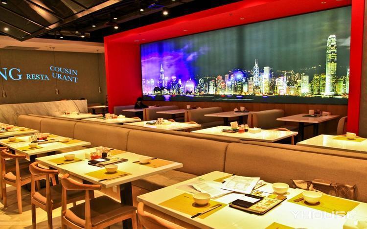表哥香港茶餐厅(华润万象城店)