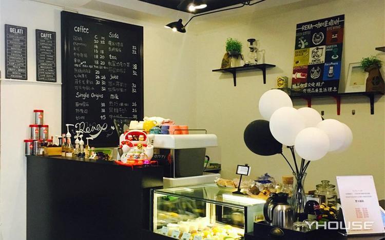 RENA & ROSE' M 咖啡甜品练习室