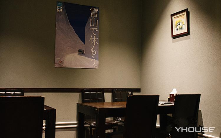 松川日本料理(长沙路店)