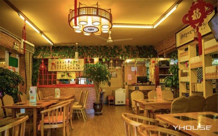 甘草源茶餐厅