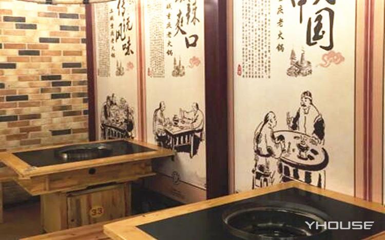 重庆土贼自助老火锅(顺城店)