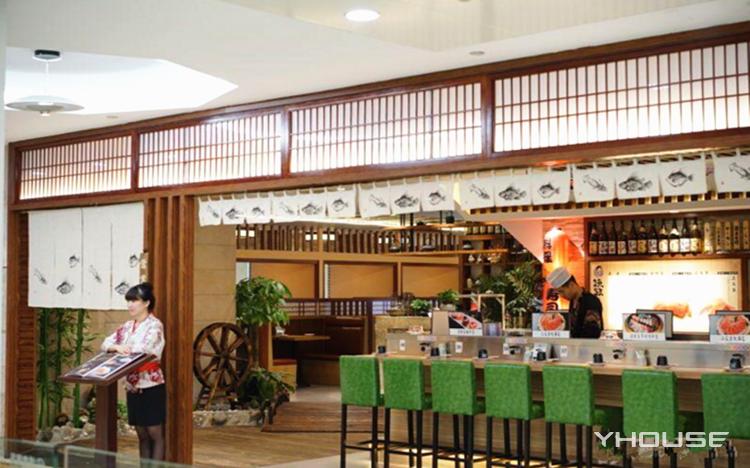 七福寿司精致料理(金安中央大街店)