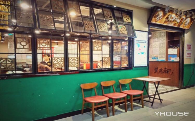 黄恩记茶餐厅(农林下路店)